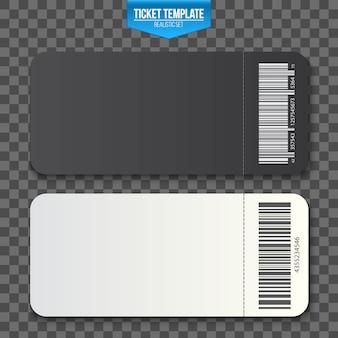 空のチケットテンプレートモックアップ招待状クーポン。