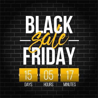 Черная пятница специальное предложение продажа баннер
