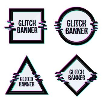 幾何学的グリッチフレーム