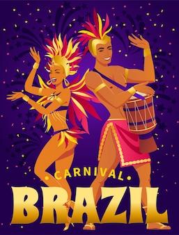 Бразильский карнавальный плакат бразильская девушка и мужчина танцуют самба
