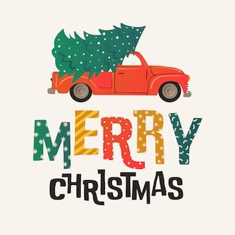 Рождественская открытка.