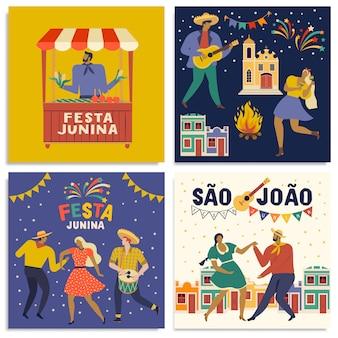 友達の村のカードを言っているポルトガルのブラジルのテキスト