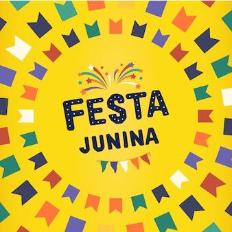 ブラジルの伝統的なお祝いフェスタジュニーナ。