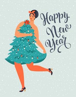 Девушка в новогодней елке одевает форму, поздравляет с новым годом и рождеством