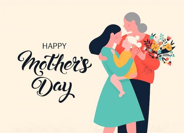 女の子は花の花束と彼女のお母さんとおばあちゃんを隠しています。