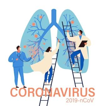 Вирусная диагностика и концепция лечения пациентов. коронавирус