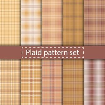 格子縞のパターンセットシームレスパターンのセット