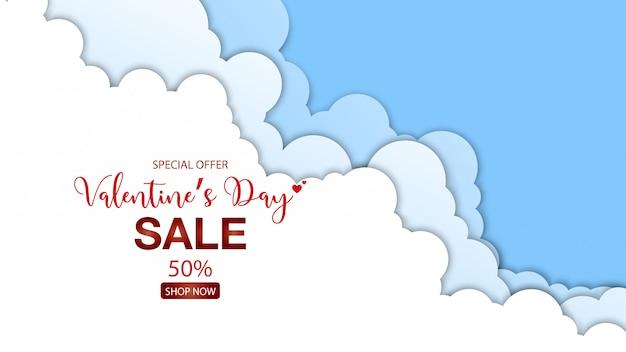 День святого валентина баннер с облаками в стиле бумаги вырезать