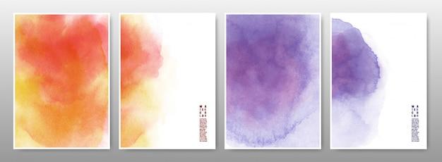 オレンジと紫の水彩背景セット