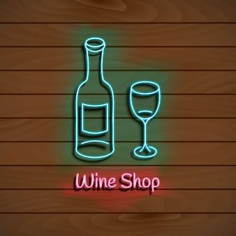 Винный магазин. неоновый синий знак.