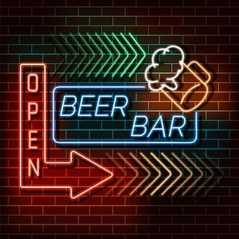 Пивной бар неоновый свет баннер на кирпичной стене. синий и оранжевый знак. декоративные реалистичные ретро элемент для веб-дизайна векторные иллюстрации.