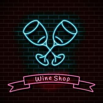 Винный магазин. неоновый синий знак. свет на кирпичной стене.