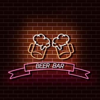レンガの壁にビールバーネオンライトバナー。オレンジとピンクのサイン。