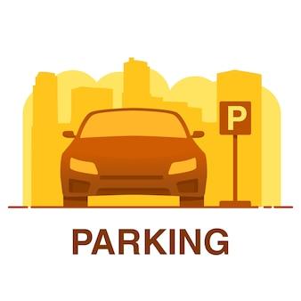 駐車場。市内の町の通り。駐車車両。タワーの高層ビル。車両正面。