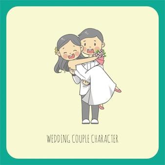 ロマンチックなかわいい漫画のスタイルで結婚式のカップルの文字