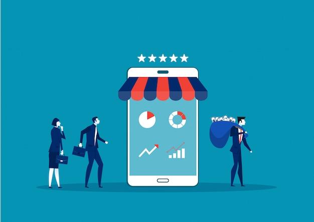 オンラインビジネスの概念図。グラフ、矢印、成長、投資、現代の技術の助けを借りて電子契約を結ぶ。