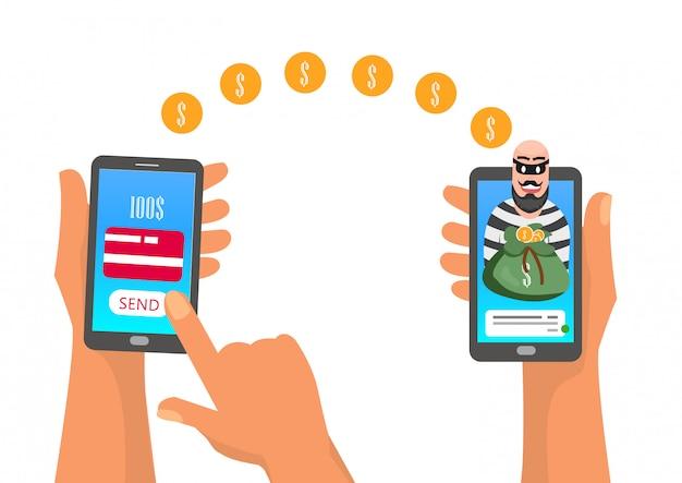強盗男は携帯からオンラインでの送金でお金を盗んだ。
