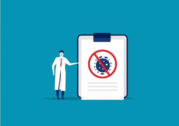 Доктор, рекомендующий носить маску, может защитить от вируса.