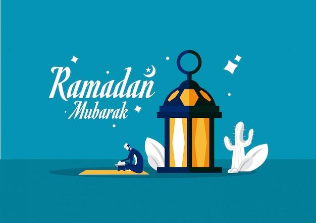 イスラム教徒の読書アルコーラン、ラマダンの聖なる月、イラスト