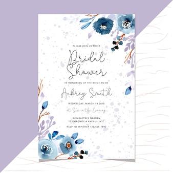 花の水彩画ボーダーとブライダルシャワーの招待状