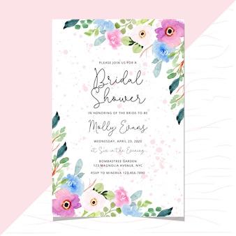 甘い水彩花柄ボーダーとブライダルシャワーの招待状