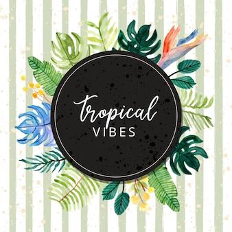 熱帯の雰囲気花の水彩画フレームデザイン