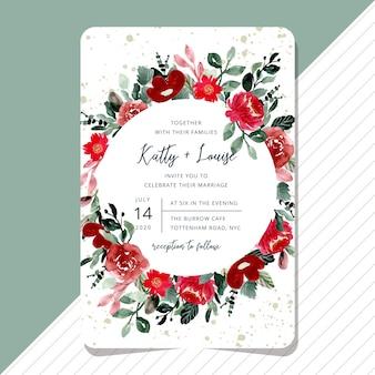 美しい赤い花の水彩画カードでの結婚式の招待状