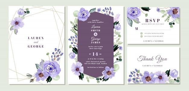 紫の花の水彩画の結婚式招待状スイート
