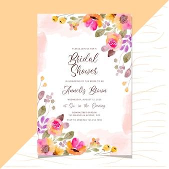 カラフルな花の水彩境界線を持つブライダルシャワーの招待状