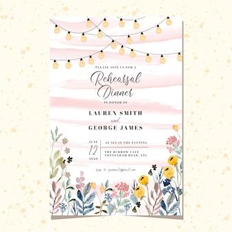 文字列の光と花の庭の水彩画とリハーサルディナーの招待状