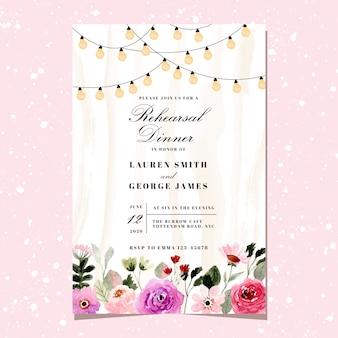 花の水彩画と文字列の明るい背景とリハーサルディナーの招待状