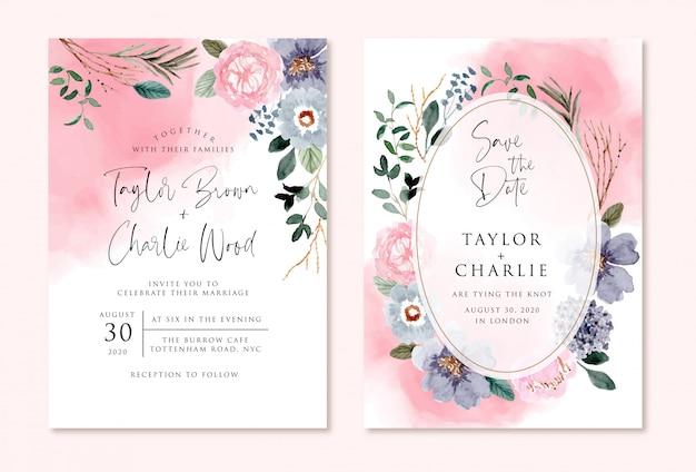 ピンクブルーの花の水彩画の結婚式の招待状