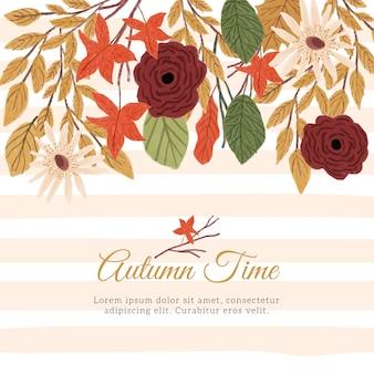 Осенний цветочный фон