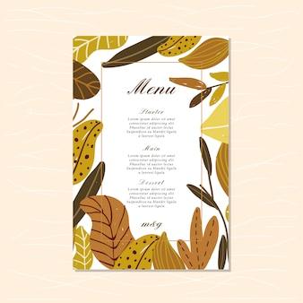 結婚式メニュー、秋の葉のフレーム