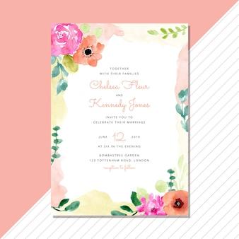 水彩フラワー付き結婚式招待状
