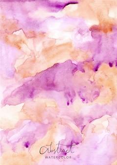 抽象的な紫色の茶色の水彩テクスチャの背景