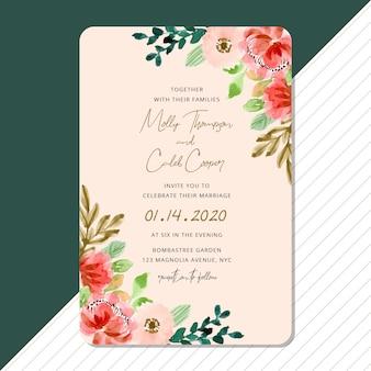 ロマンチックな花柄水彩画ボーダーとの結婚式の招待状