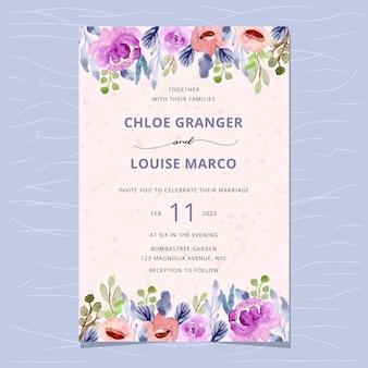 かわいい花の水彩画の境界線を持つ結婚式の招待状