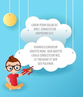 雲と空を飛んでいる飛行機のベクトル紙アート。テンプレート広告