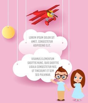 ガラスを持つ少女と少年。雲と空を飛んでいる飛行機のベクトル紙アート。テンプレート広告