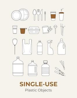 プラスチックの使い捨てオブジェクト。リサイクルプラスチックアイテムのセット。生態学的な食品および家庭用プラスチック包装フラットアイコン