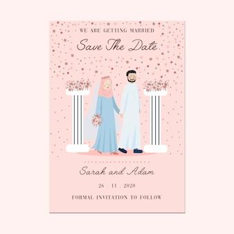ピンクの桃の花柱列花輪イスラム教徒のカップルの肖像画結婚式招待状