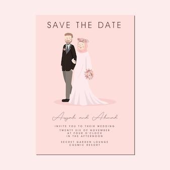 ピンクの桃のイスラム教徒のカップルの肖像画一緒に歩いて結婚式の招待状
