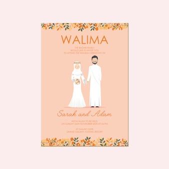 かわいいイスラム教徒の結婚式のカップルのキャラクターは、日付を保存