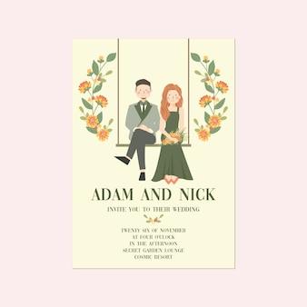 Симпатичные свадебные пары свадебные приглашения сохранить шаблон даты