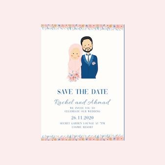 花のフレームとかわいい素敵なイスラム教徒のカップルの肖像画の結婚式の招待状