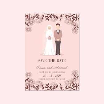 かわいい肖像画イスラム教徒のカップルの結婚式の招待状は、花とワルミアニカの日付テンプレートを保存します