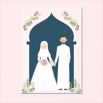 かわいいイスラム教徒の結婚式のカップルの肖像画、招待状カードのテンプレート