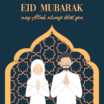 Ид мубарак пожелания и поздравления с милой парой мусульманской иллюстрации