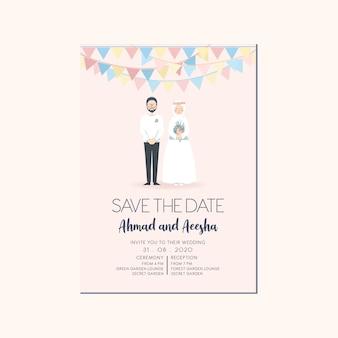 かわいいイスラム教徒のカップルのイラスト結婚式の招待状、イスラム教は日付を保存します